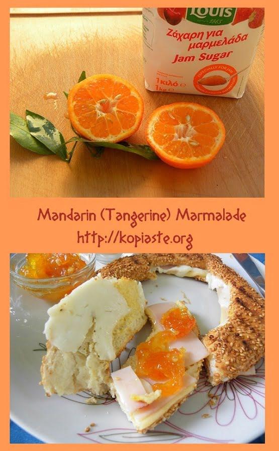 collage Koulouri with marmalade image