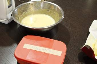 Leftover egg whites image