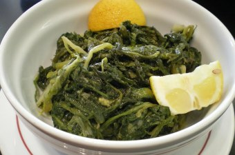 vlita with lemon image