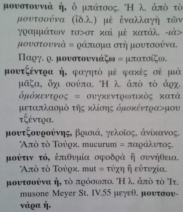 origin of word moudjentra in dictionary image