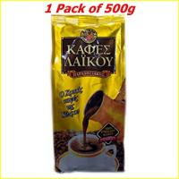 Traditional CYPRUS GREEK Laikou Ground Coffee GOLD - TOP QUALITY 500g