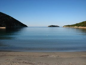 Atheras Gulf