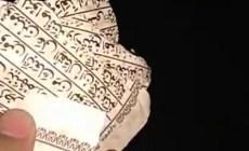 Permalink ke Al Quran Disobek, Polisi Minta Jangan Terpancing