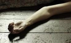 Permalink to Puluhan Jasad Termutilasi Ditemukan di Meksiko