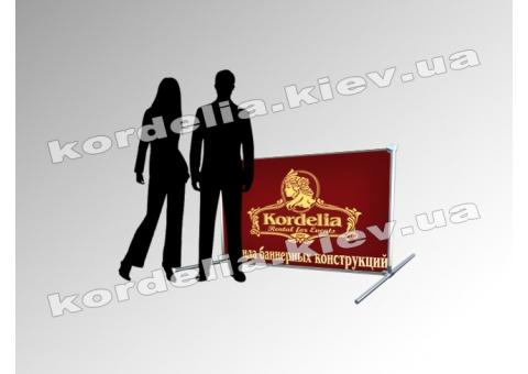 Аренда (прокат) бренд волла для фото в Киеве от компании ...