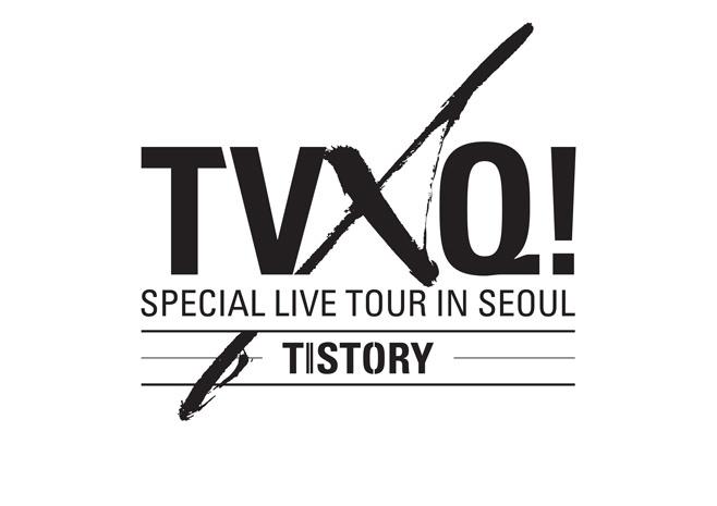 TVXQ Tistory