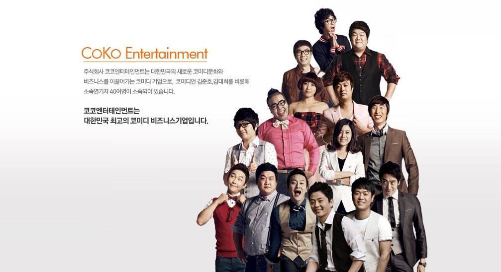 CoKo Entertainment