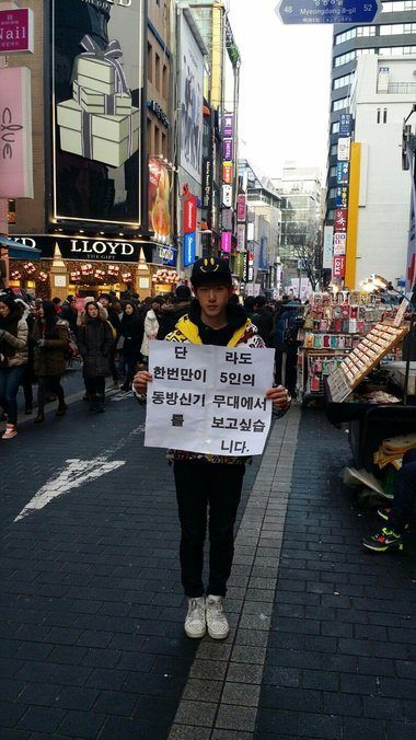 Pureboy demonstrating in the streets of Myungdong for 5TVXQ