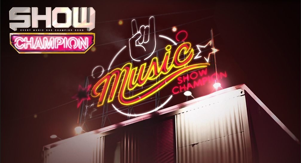 "MBC ""Show Champion"""