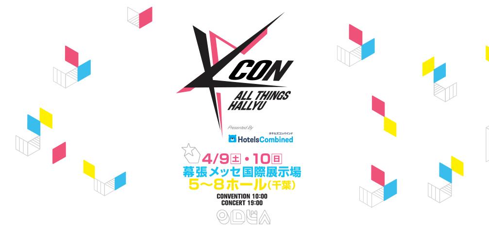KCON 2016 Japan