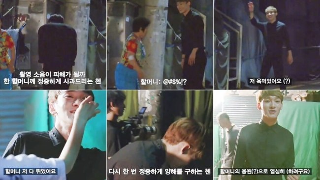 Image: Photos of Chen apologizing to a halmeoni