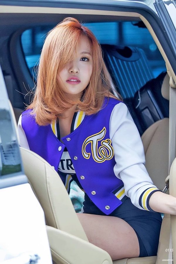 Fans discover the moment when TWICE Mina looks sexiest ...