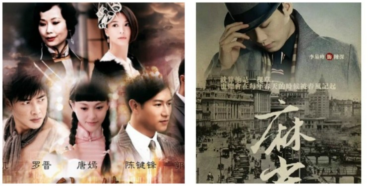 Chinese dramas wish list