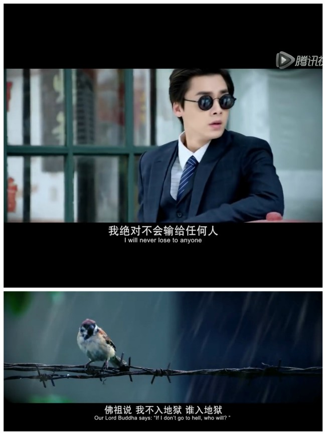 Screenshots from 'Sparrow' a 2016 Hunan TV drama