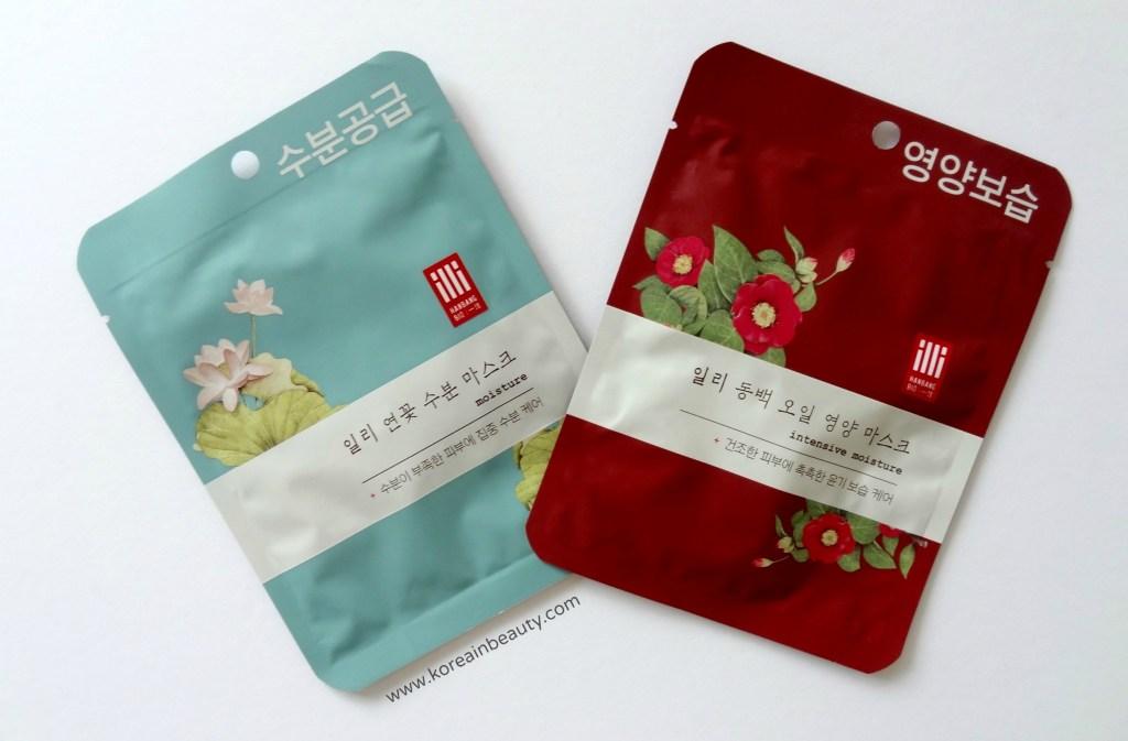 illi-habang-moisture-masks