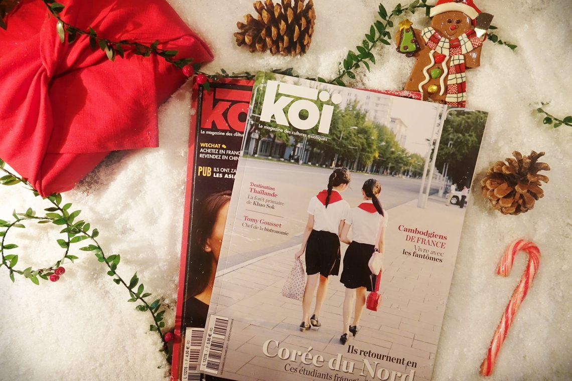 ©Koï Magazine