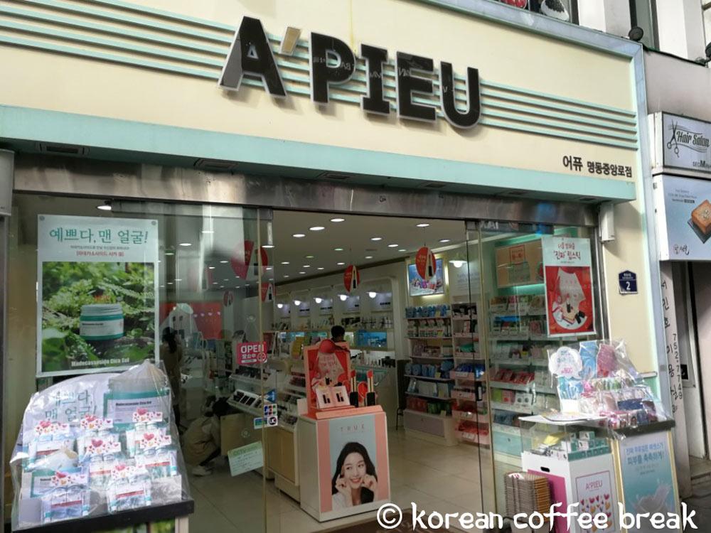 Cosmétiques coréens : A'PIEU