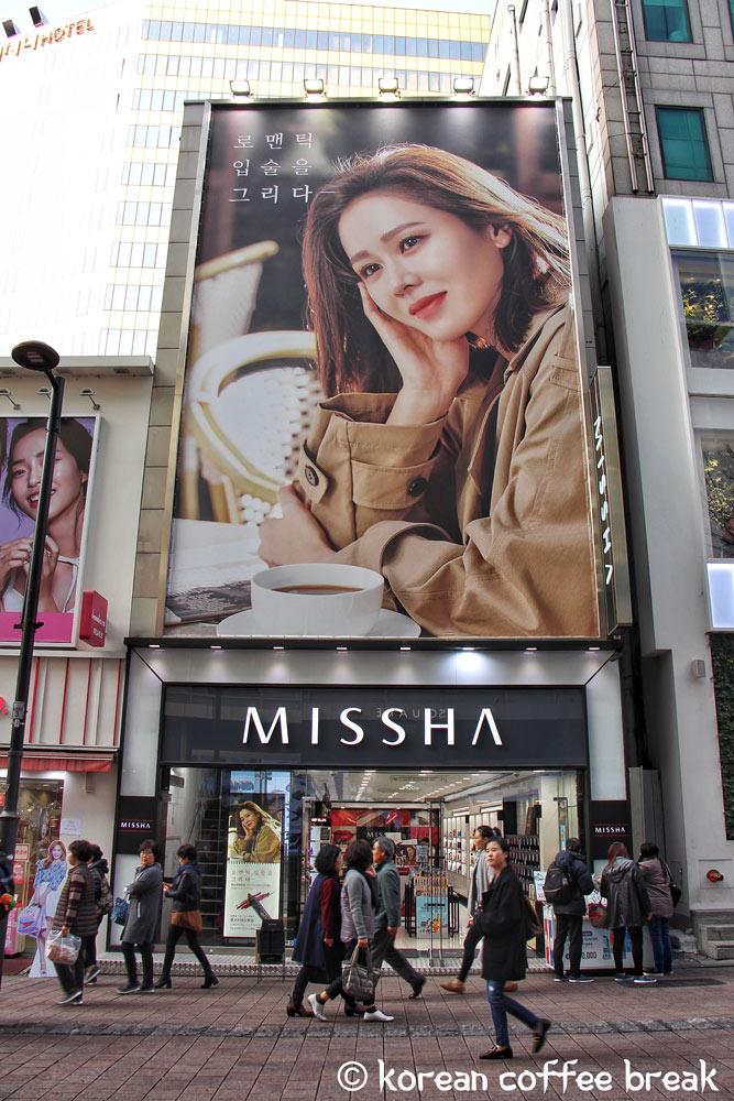 cosmétiques coréens : Missha
