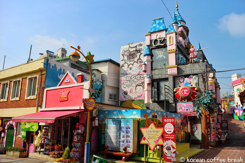 Songwol-dong Fairy Tale Village INCHEON