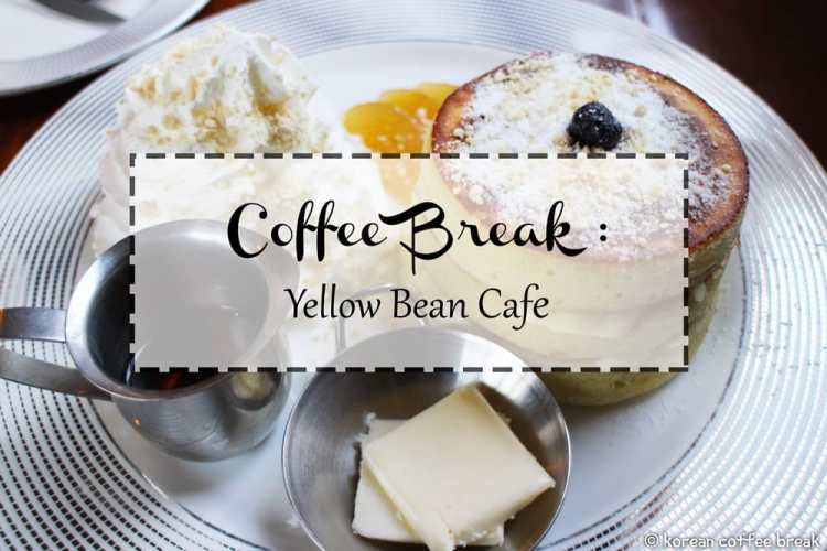Yellow Bean Cafe