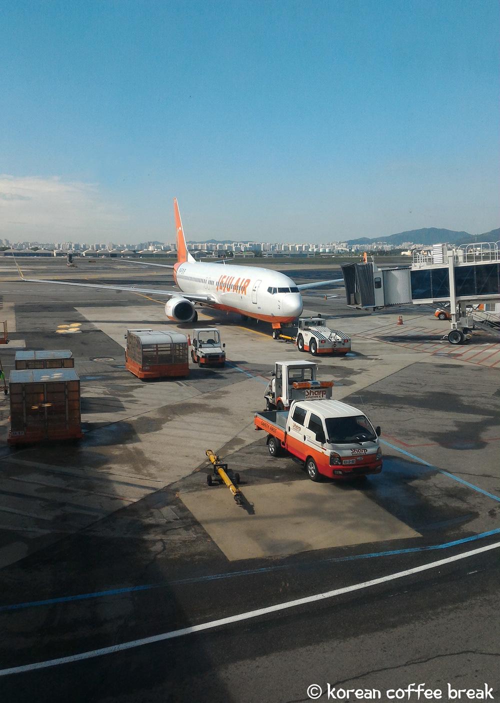 Les transports en Corée du Sud