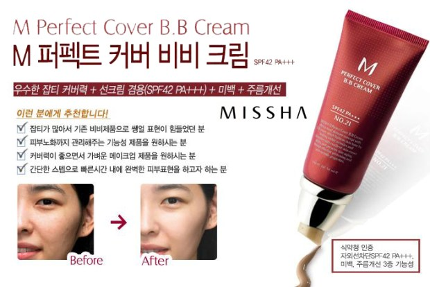 Missha BB Cream