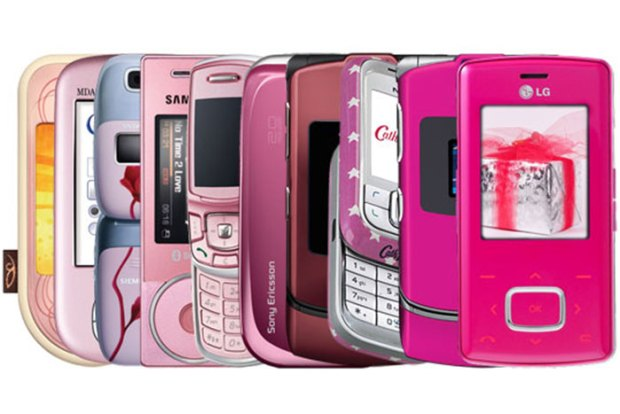 Need a New Look or a New Phone?