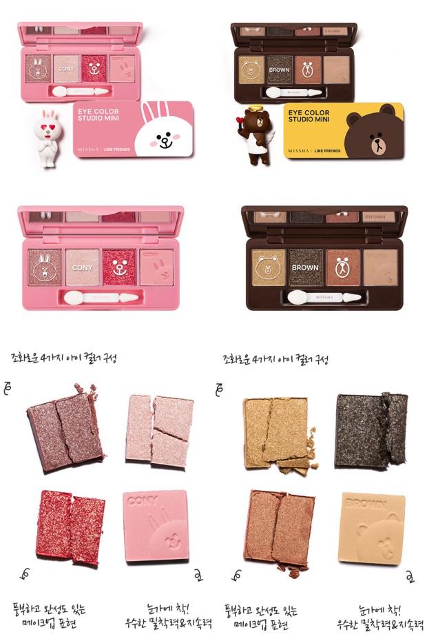 Missha x Line Friends Eye Color Studio Mini 1 & 2 Eyeshadows