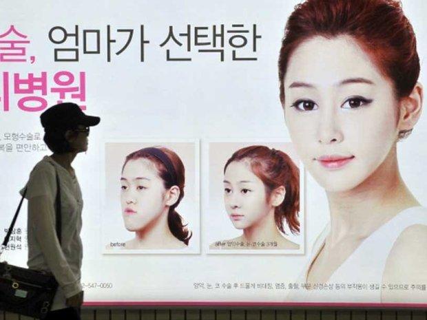 korea plastic surgery