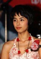 Gang Hye-jung