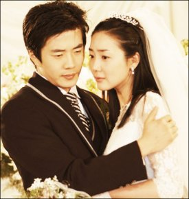 Dating ikaw yumi bow