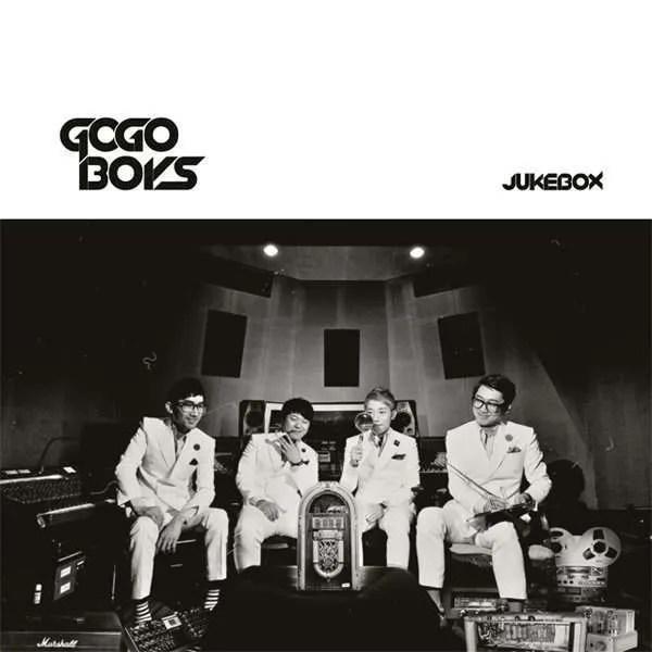 gogoboys
