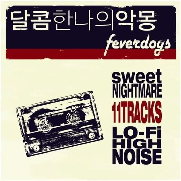 feverdogs sweet nightmare