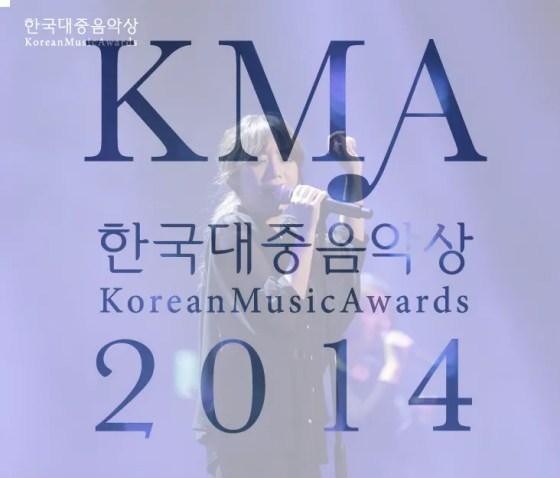 korean music awards 2014
