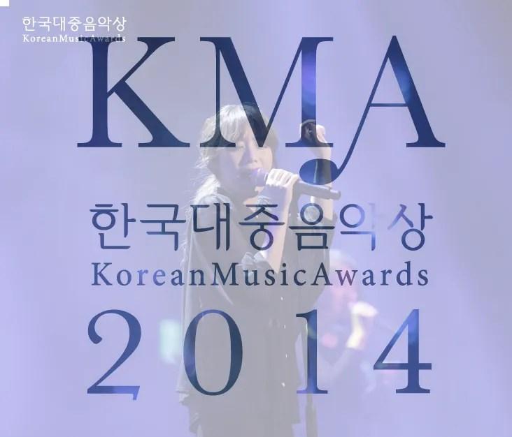 2014 Korean Music Awards: Xtian's Predictions