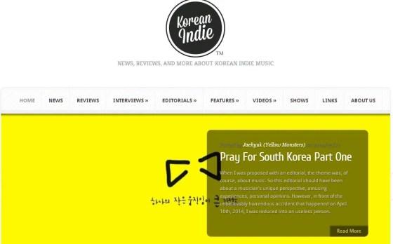 koreanindie 2014