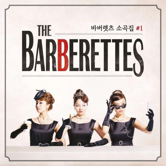 the barberettes 1st album