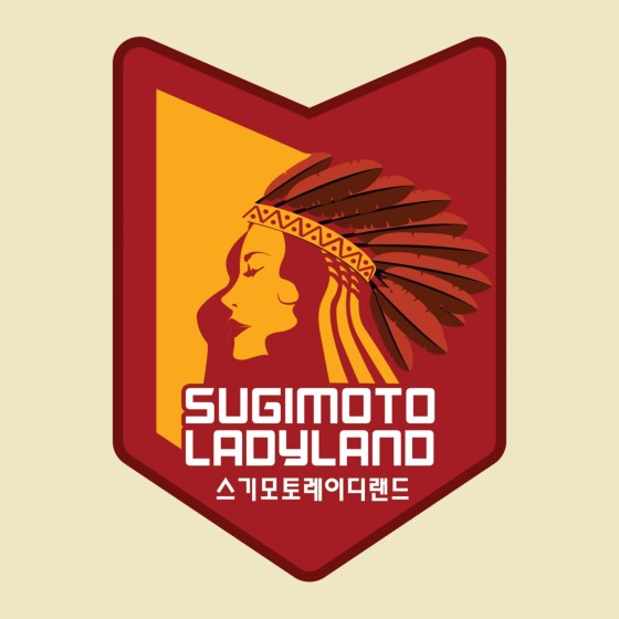 sugimoto ladyland