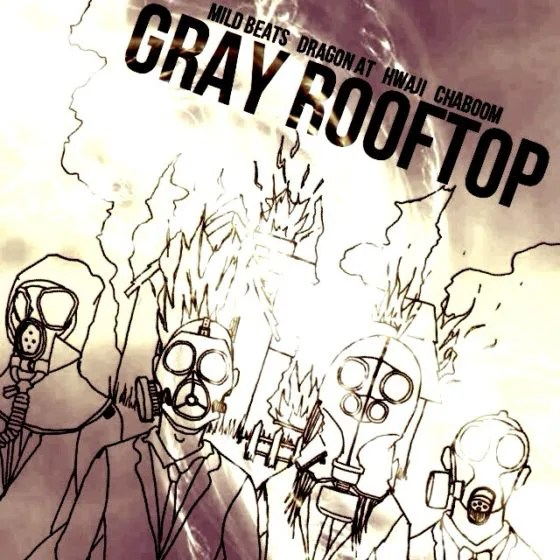 Gray Rooftop EP