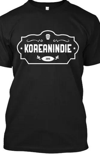 korean indie sxsw 2015 teespring