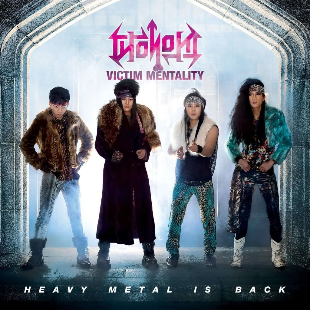 victim mentality heavy metal is back