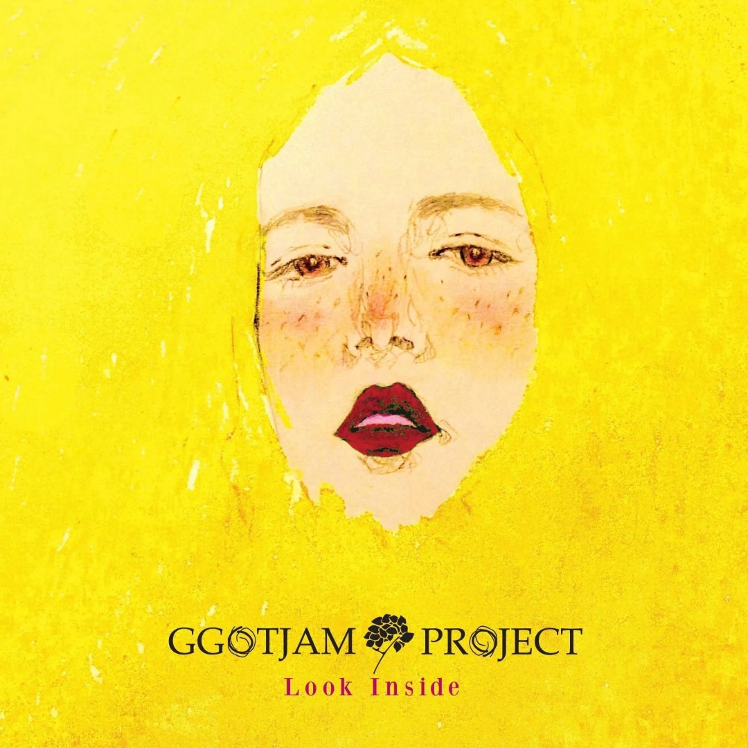 ggotjam project look inside