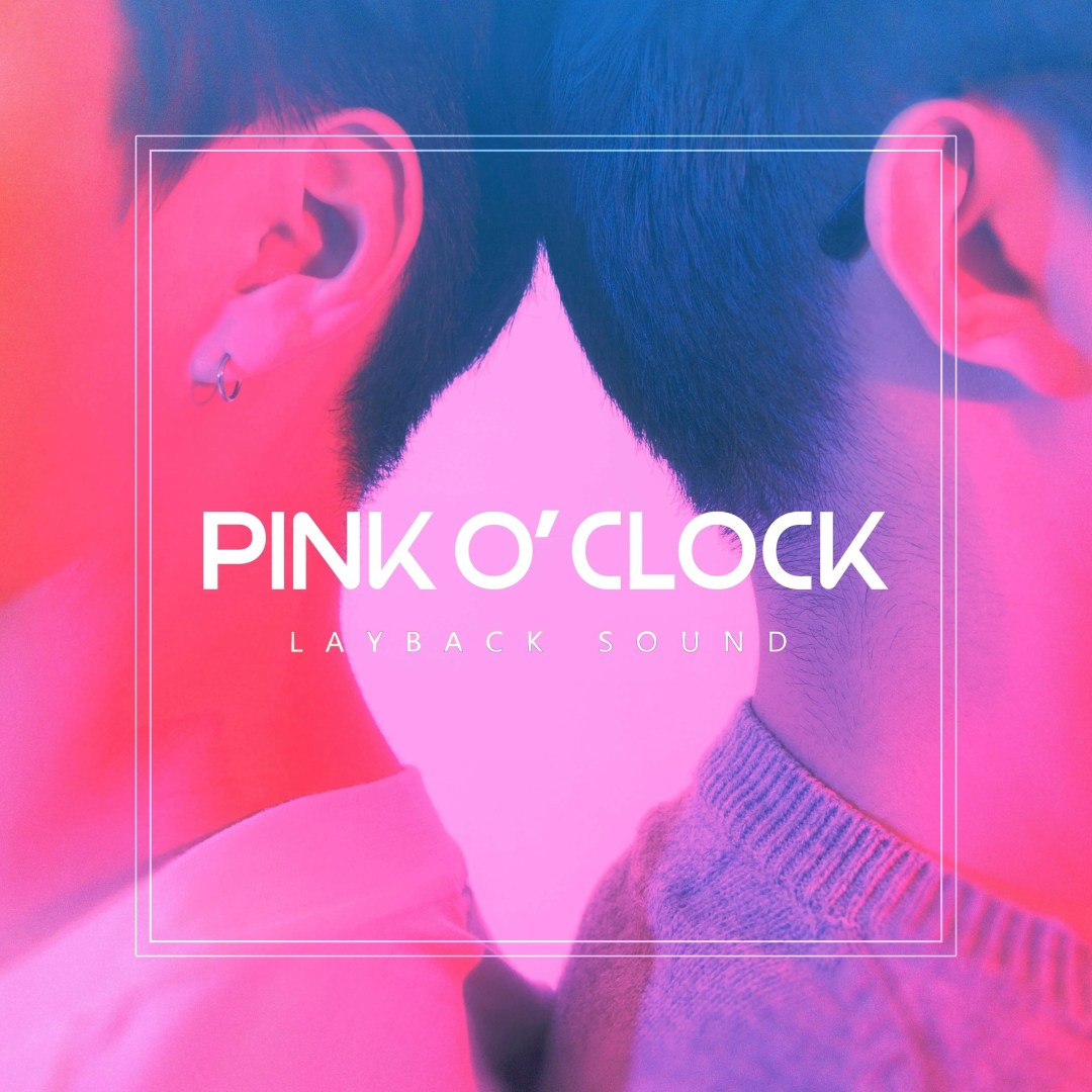 layback sound pink o'clock