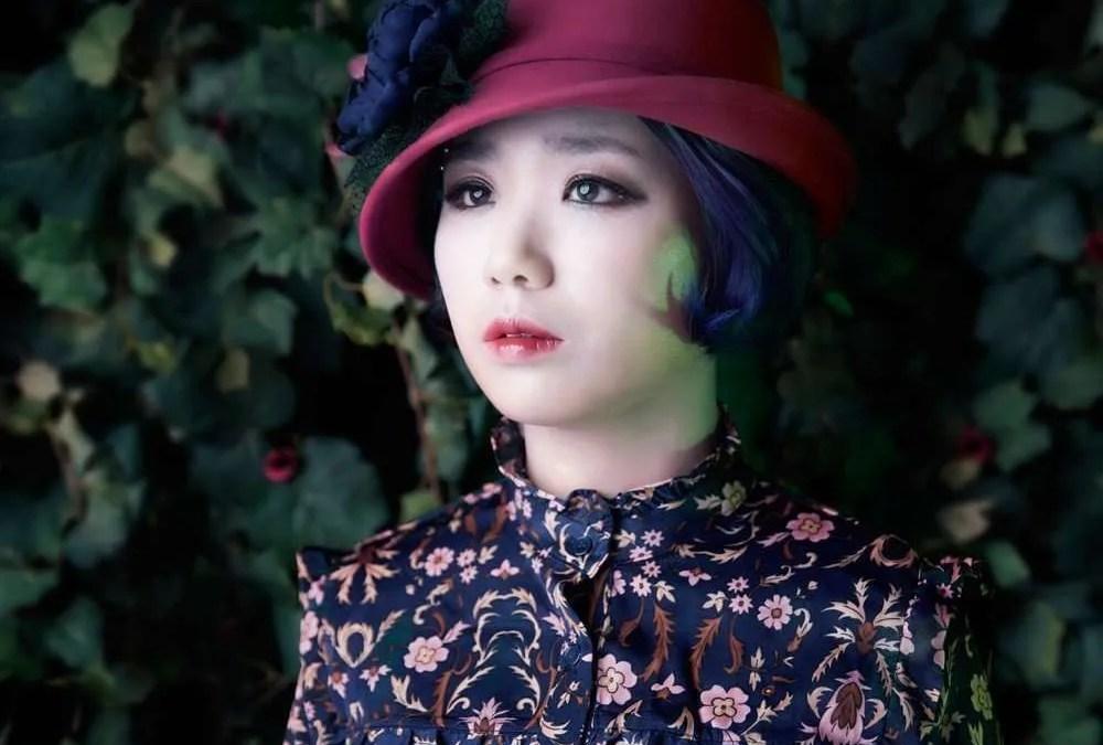 Ahn Ye Eun (안예은) : Ahn Ye Eun