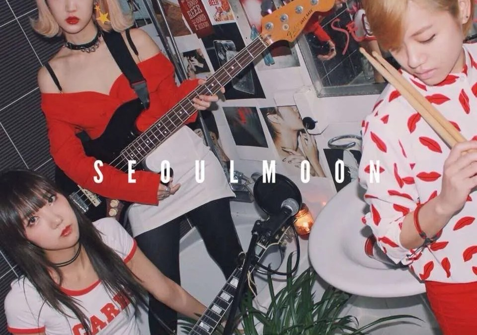 Band To Watch: Seoulmoon (서울문)