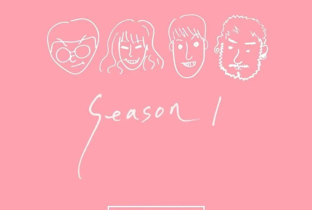 Adios Audio (아디오스 오디오) : Season 1