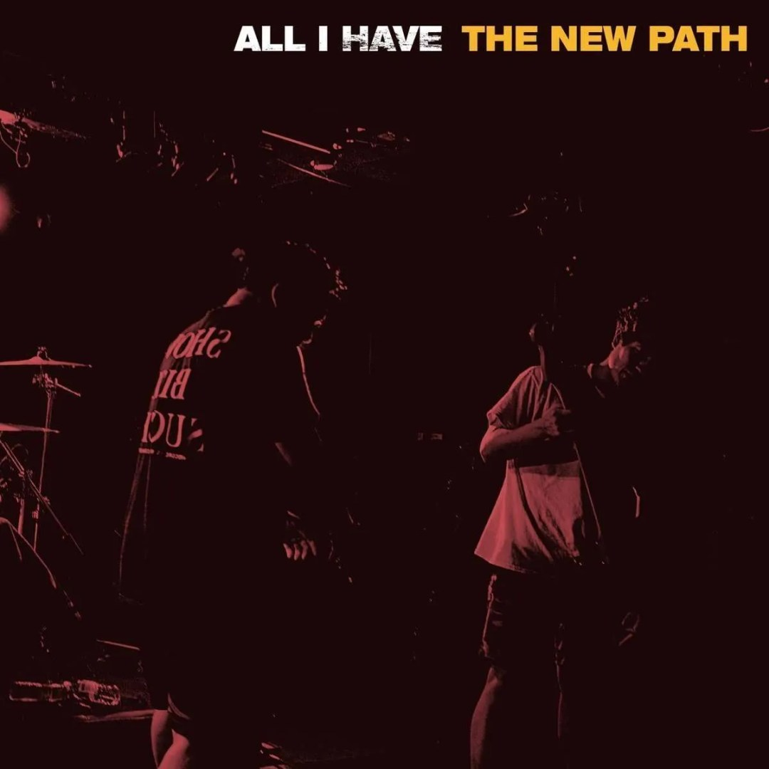 all i have the new path