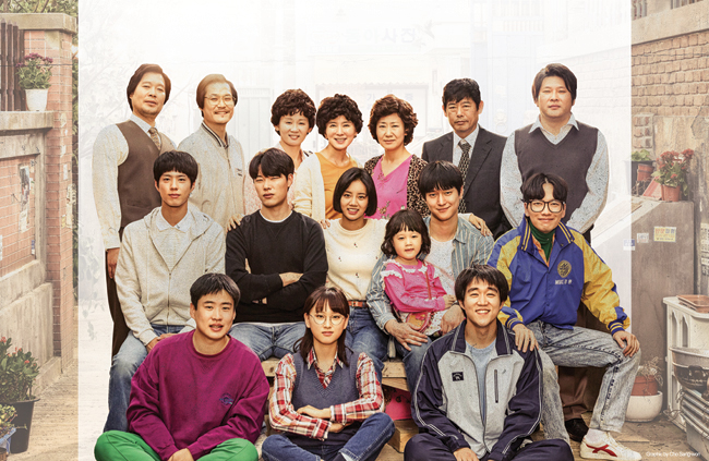 Image result for reply 1988 pictures