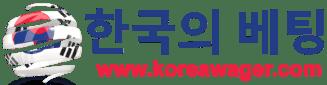 KoreaWager.com