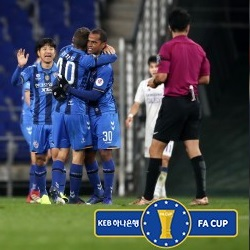 Daegu Beat Ulsan in Game One of 2018 FA Cup Final